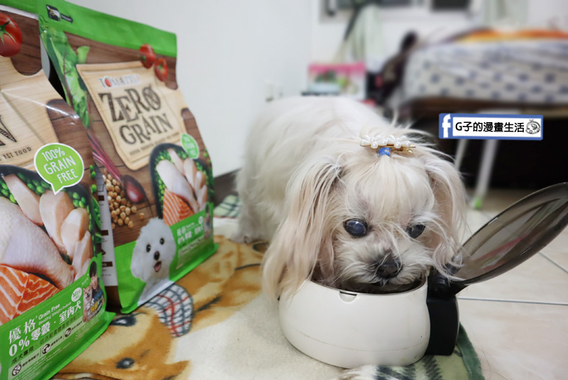 狗飼料推薦.優格天然零穀食譜.0%零穀 室內犬體重管理.小顆粒.嗜口性佳