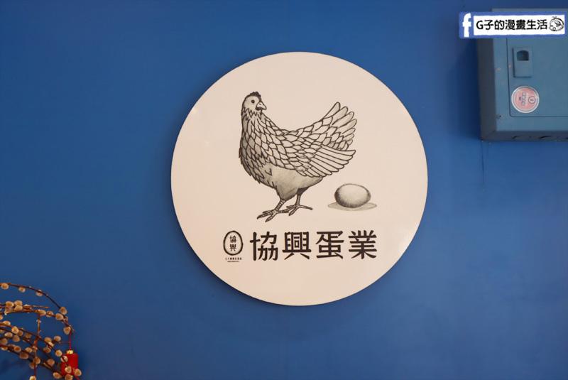 協興蛋業.台北萬華70年老店.雞蛋行推薦