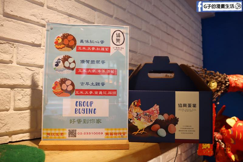 協興蛋業.台北萬華70年老店.雞蛋行推薦.雞蛋禮盒