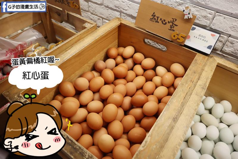 協興蛋業.台北萬華直興市場.翡翠蛋.紅心蛋.土雞蛋