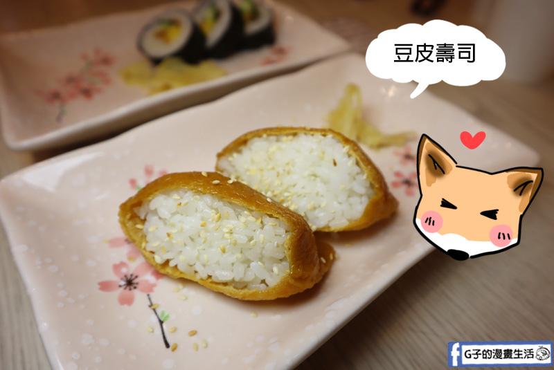 IMG_6蘆洲美食-長安品道.炒飯.生魚片.壽司.烏龍麵796