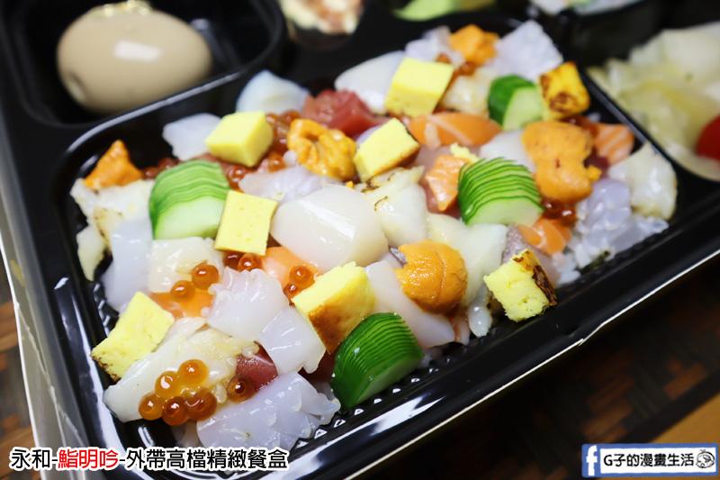 永和鮨明吟-高檔精緻餐盒.日本料理