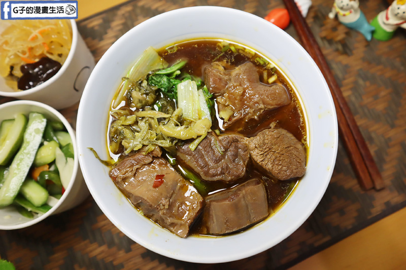 永和牛肉麵-樂澄小店.紅燒牛肉麵.清燉牛肉麵