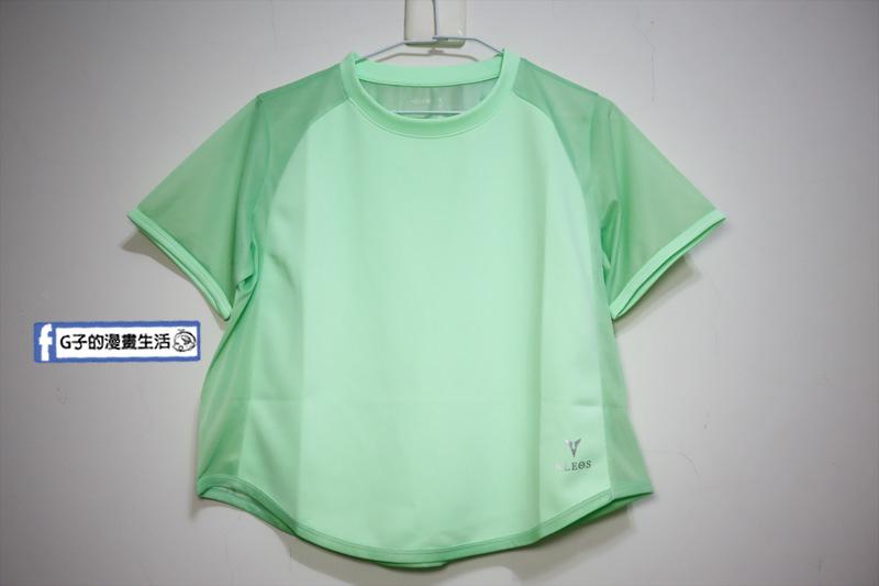 KLEOS機能運動衣開箱-涼感裸紗拼接上衣.智能控溫T-shirt
