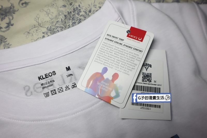 瑞士HeiQ紡織技術 認證