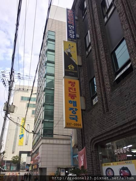韓國自由行_171013_0069.jpg