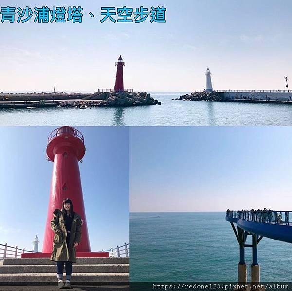 WeChat 圖片_20190326115003.jpg