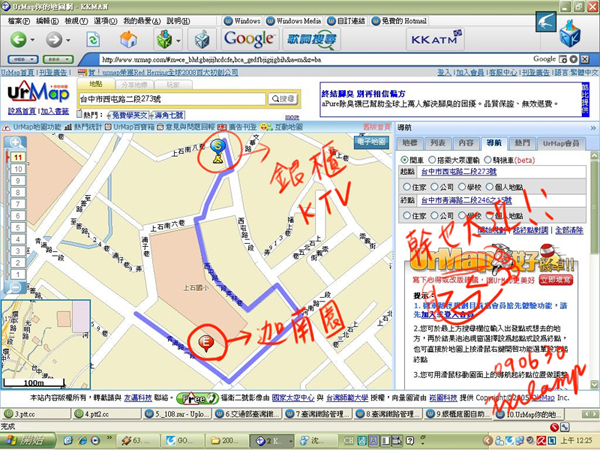 T-map.JPG
