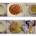 CafeCats01.jpg