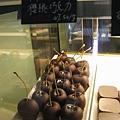 巧克力04.JPG