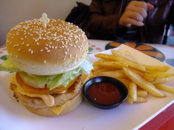 中原 Burger House