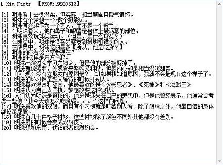 5ab5c9ea15ce36d3ca188c713af33a87e950b156.jpg