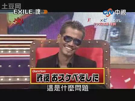 EXILE魂-20110109-128x96[(029113)18-35-12].JPG