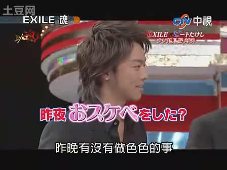 EXILE魂-20110109-128x96[(029093)18-35-02].JPG