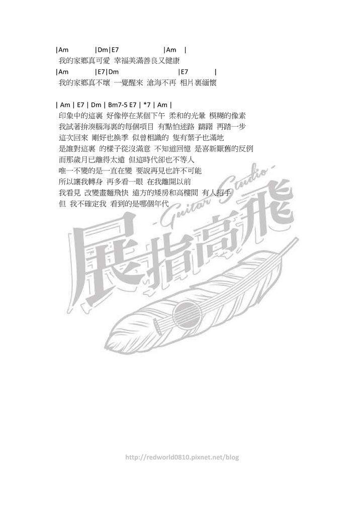 韋禮安 - 迷路 02