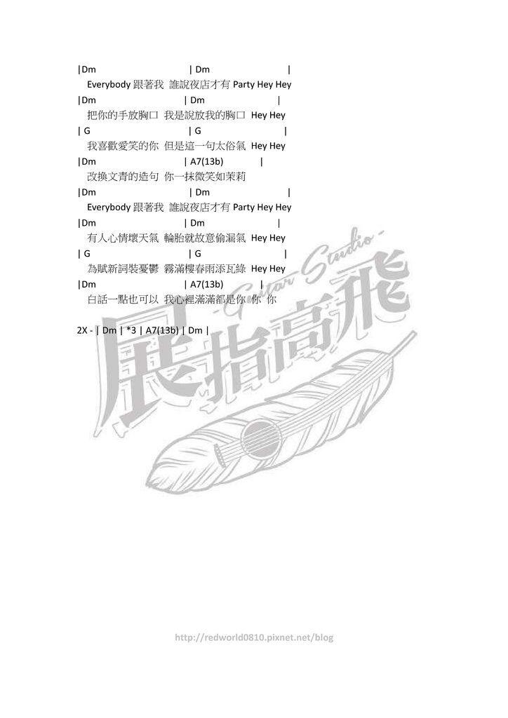周杰倫 - 陽明山_02