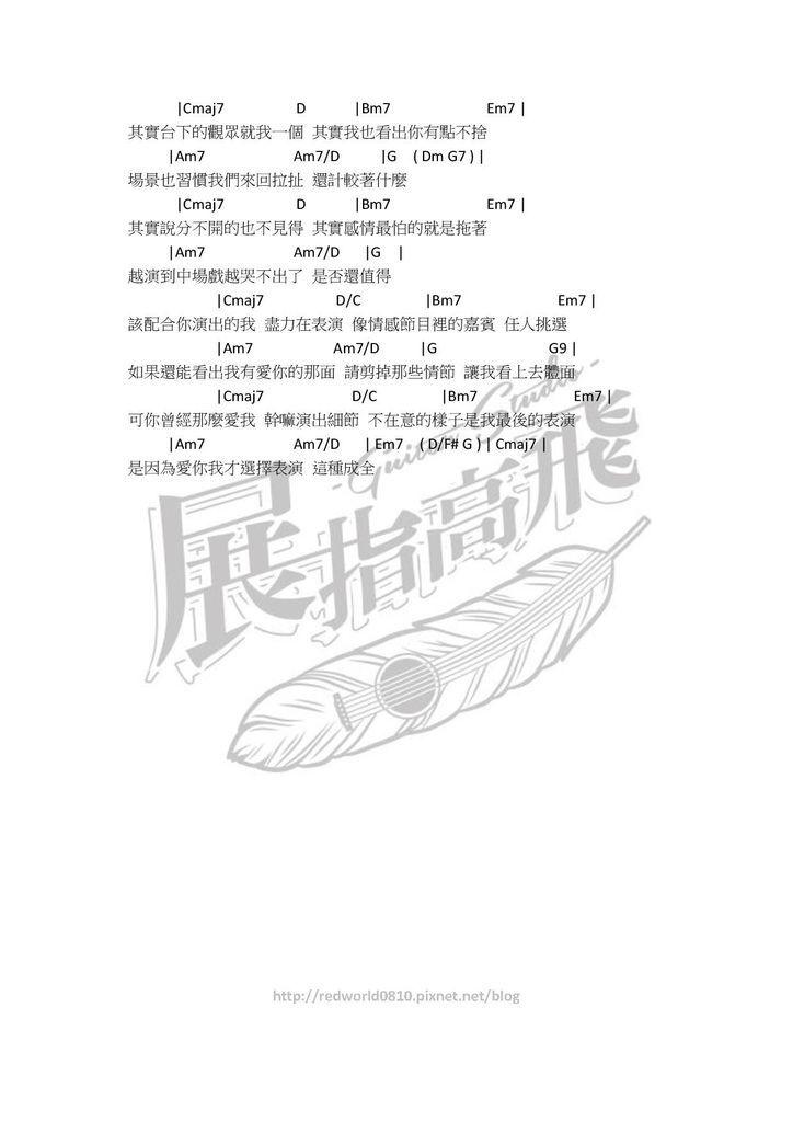 薛之謙 - 演員 02
