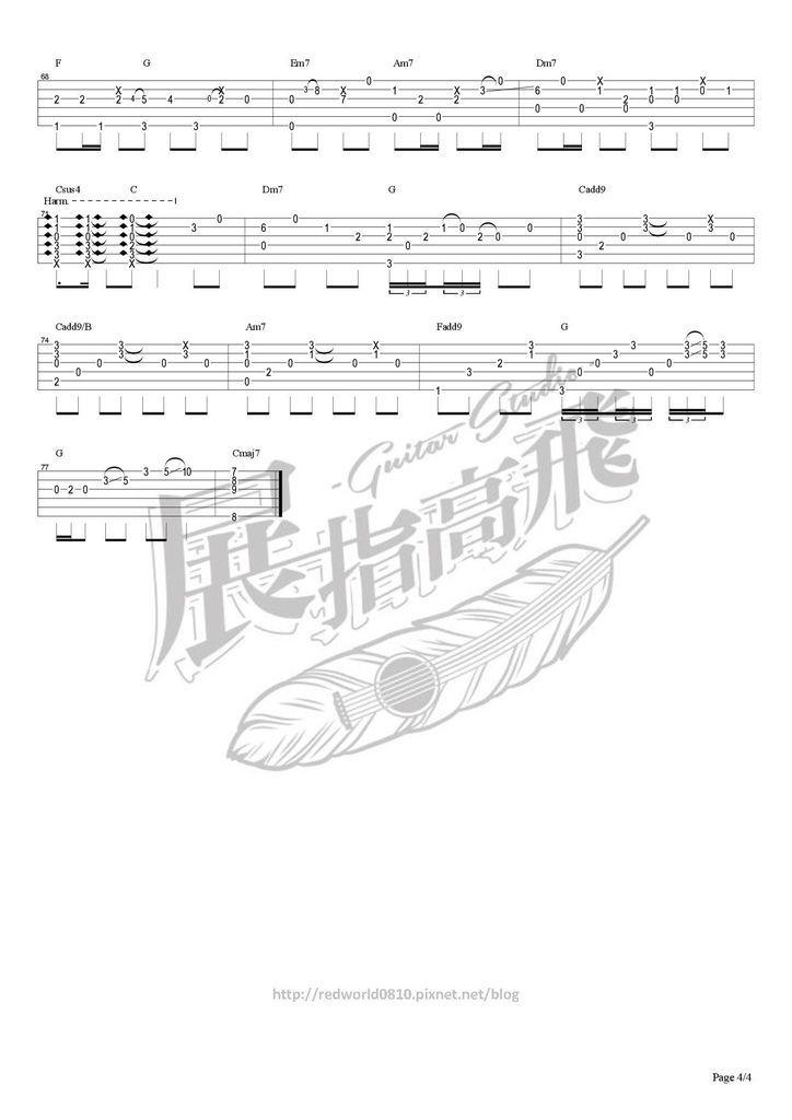 (演奏版) 汪蘇瀧 - 有點甜 04