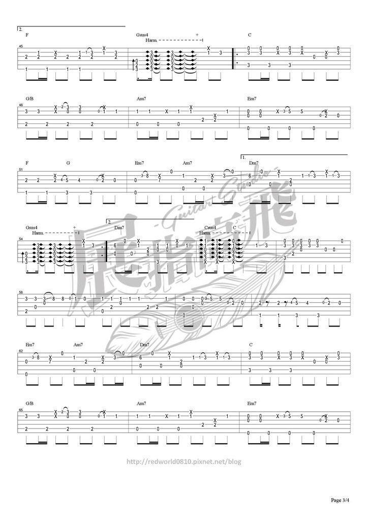 (演奏版) 汪蘇瀧 - 有點甜 03