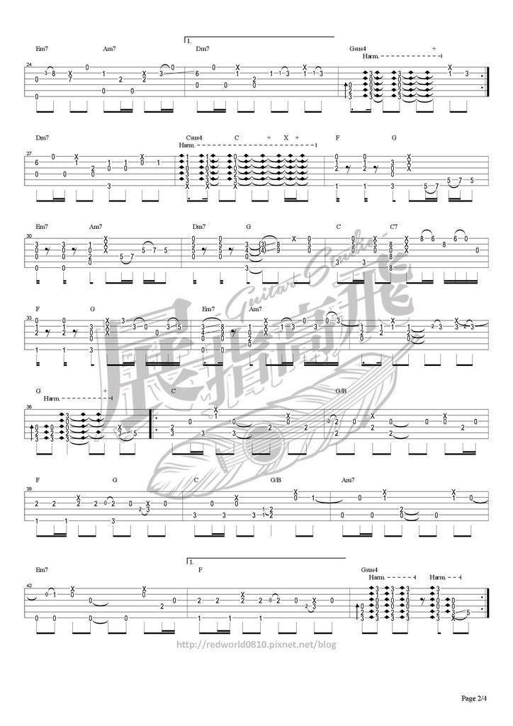 (演奏版) 汪蘇瀧 - 有點甜 02