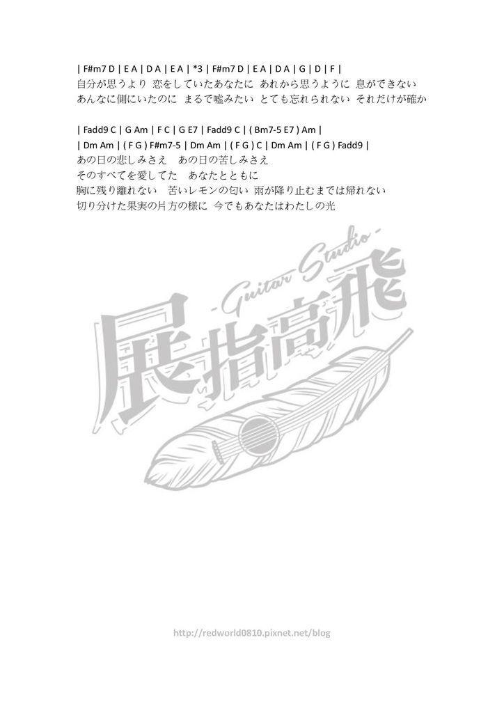 米津玄師 - Lemon 02