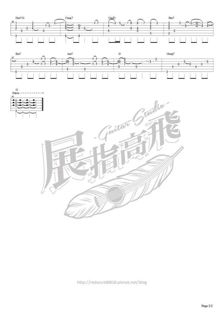劉以豪 - 有一種悲傷 演奏版 02