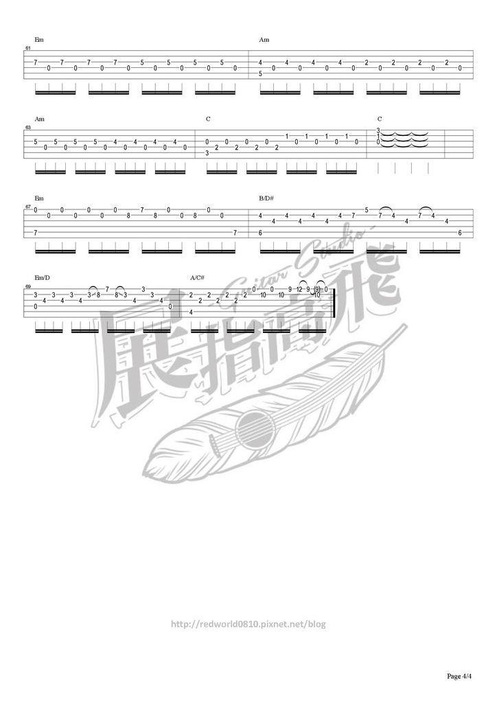 (吉他譜) 五月天 - 轉眼