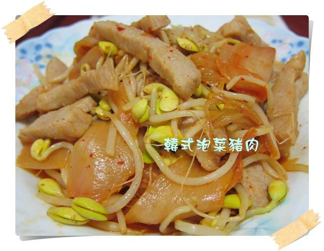 韓式泡菜豬肉.JPG