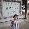20120622-24青島 (65)