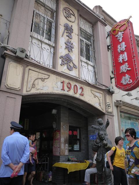 20120622-24青島 (127)