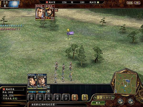 第一次玩稻生原之戰