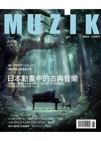 侯勇光@muzik雜誌六月號
