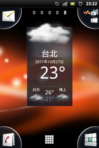screenshot_2011-10-27_2322.png