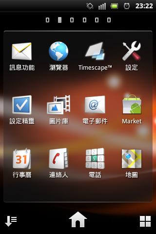 screenshot_2011-10-27_2322_2.png