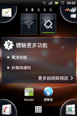 screenshot_2011-10-27_2322_1.png