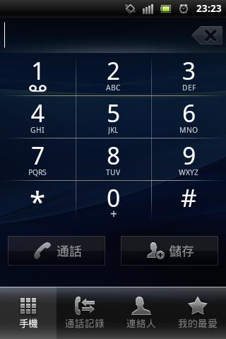 screenshot_2011-10-27_2323_1.png