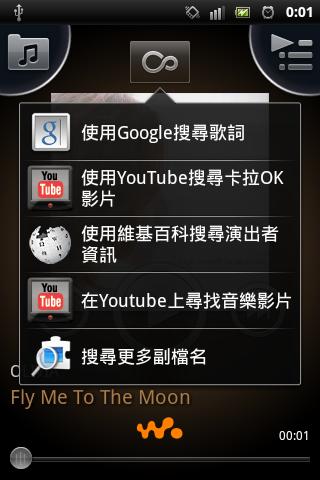 screenshot_2011-10-28_0001.png