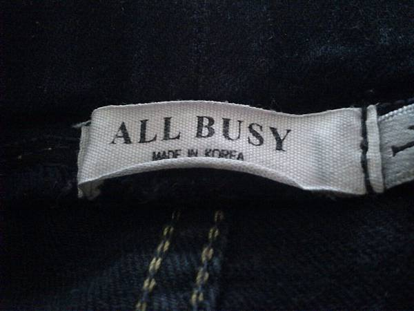 all busy