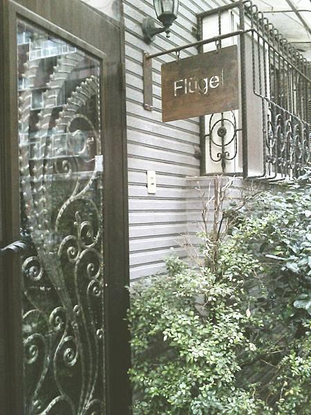 C360_2012-04-06-16-45-09