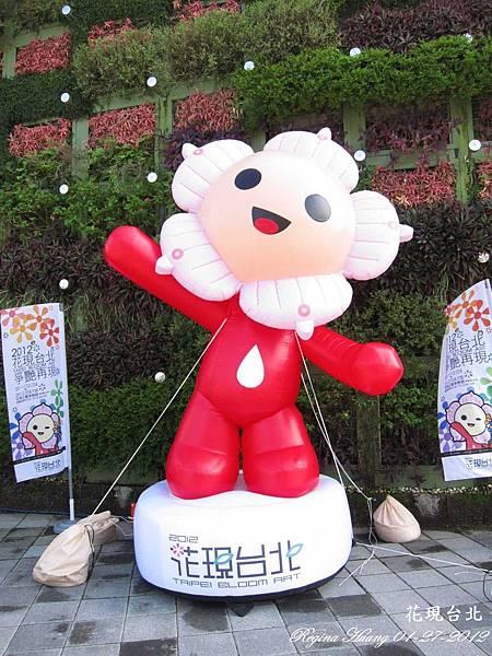 10101-16 花現台北_0001.jpg