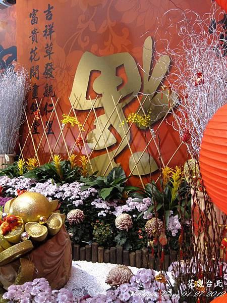 10101-16 花現台北_0058.jpg