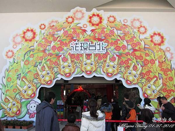 10101-16 花現台北_0191.jpg