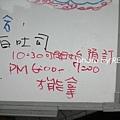 9802-17 野上麵包_0006.jpg