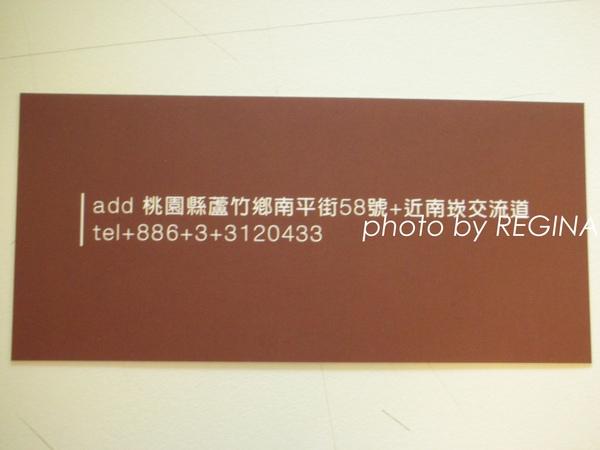 9802-17 野上麵包_0024.jpg