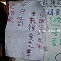 9802-17 野上麵包_0043.jpg