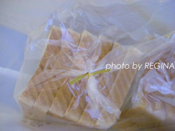 9802-17 野上麵包_0088.jpg