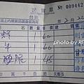 9802-17 野上麵包_0104.jpg