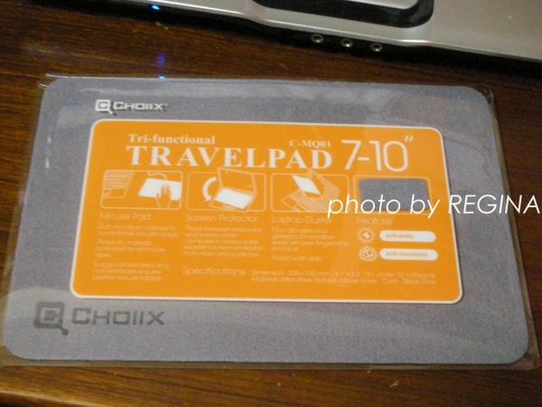 9803-2 Choiix_0001.jpg
