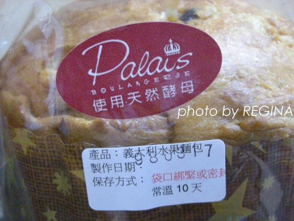 9803-7 巴蕾麵包_0015.jpg