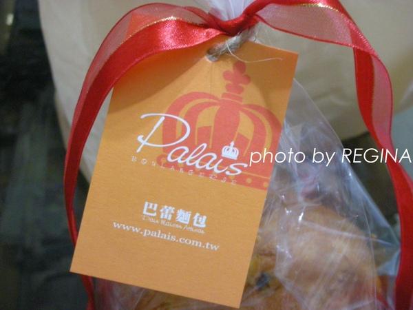9803-7 巴蕾麵包_0017.jpg